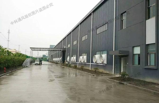 金箭印刷科技(昆山)有限公司